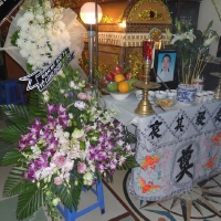 Hiền thê của bạn Huynh Thanh Sơn (ACC74) qua đời 10.8.2012