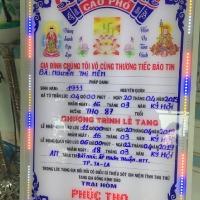 Mẹ của bạn Nguyễn Văn Bảnh