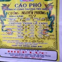 Thân phụ bạn Nguyễn Thống (ACC74)