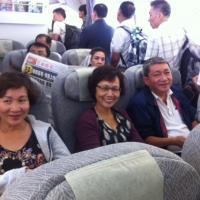Trên máy bay