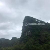 Thăm động Phong Nha